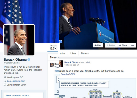 New Twitter Profiles Look Like Stolen From Facebook